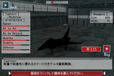 ACE_COMBAT_01.jpg