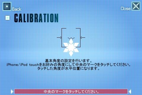 ACE_COMBAT_02.jpg