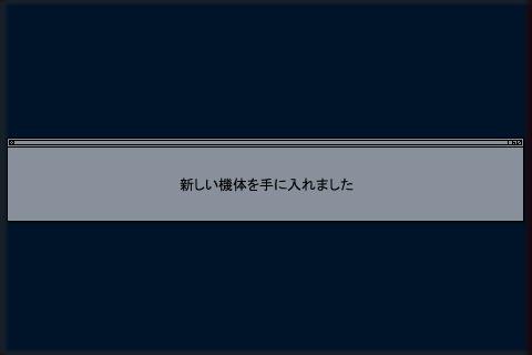 ACE_COMBAT_04.jpg