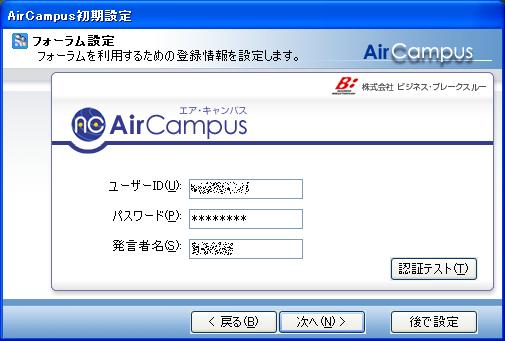 Air_Campus_06.png
