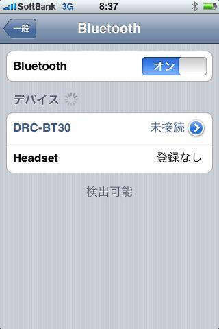 BT530_048.jpg