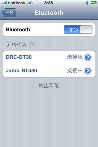 BT530_051.jpg