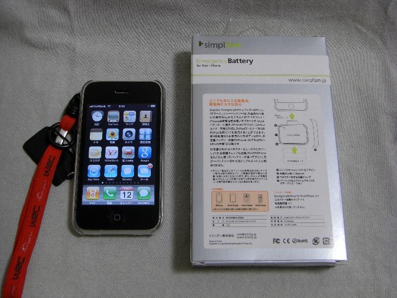 E-Battery_002.jpg