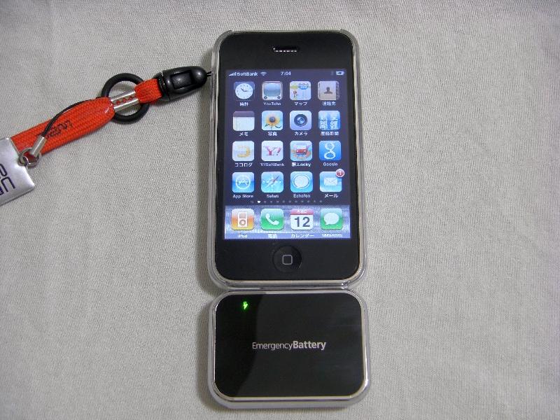E-Battery_010.jpg