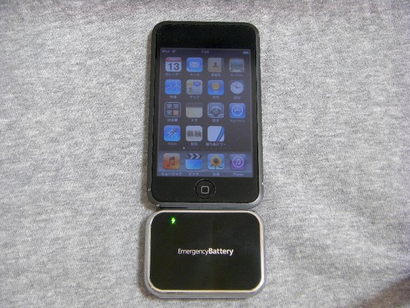 E-Battery_014.jpg
