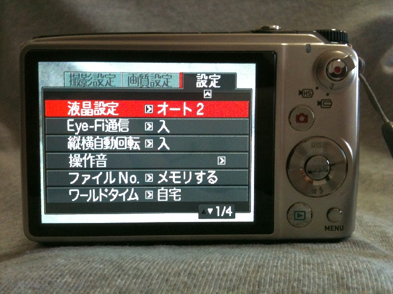 EX-FH100_051.jpg