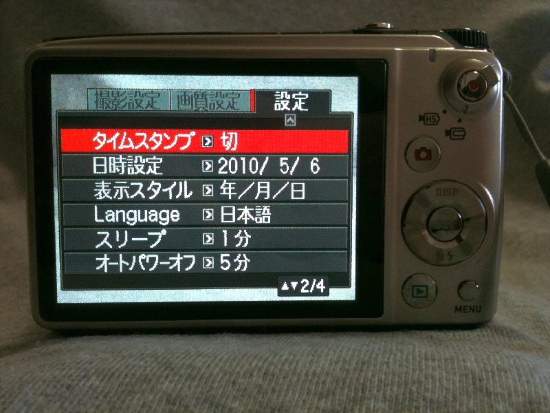 EX-FH100_052.jpg