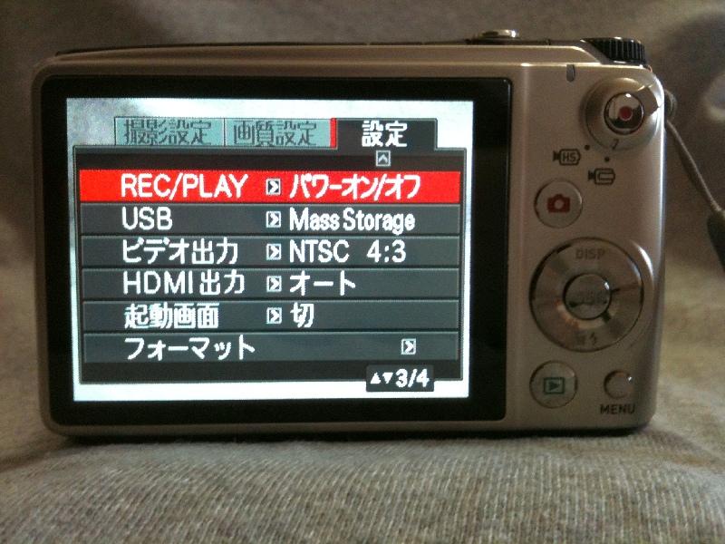EX-FH100_053.jpg
