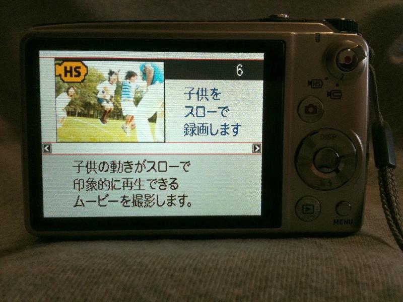 EX-FH100_057.jpg