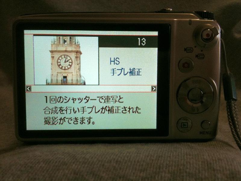 EX-FH100_058.jpg