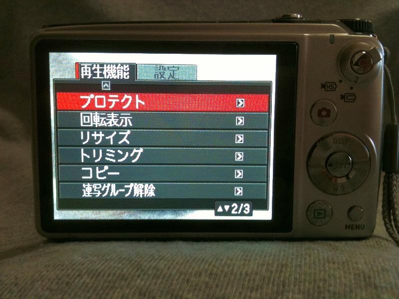 EX-FH100_082.jpg