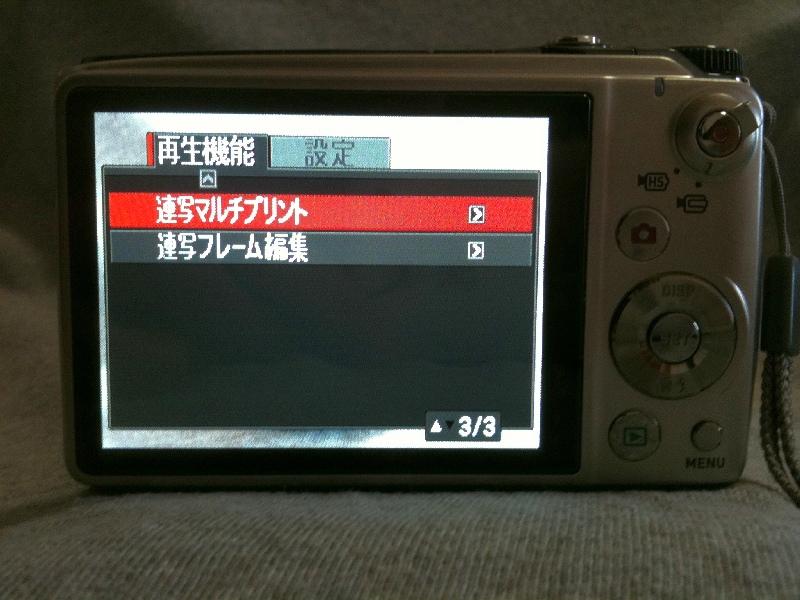 EX-FH100_083.jpg