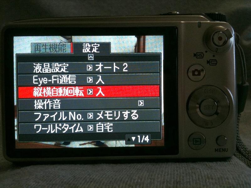 EX-FH100_086.jpg