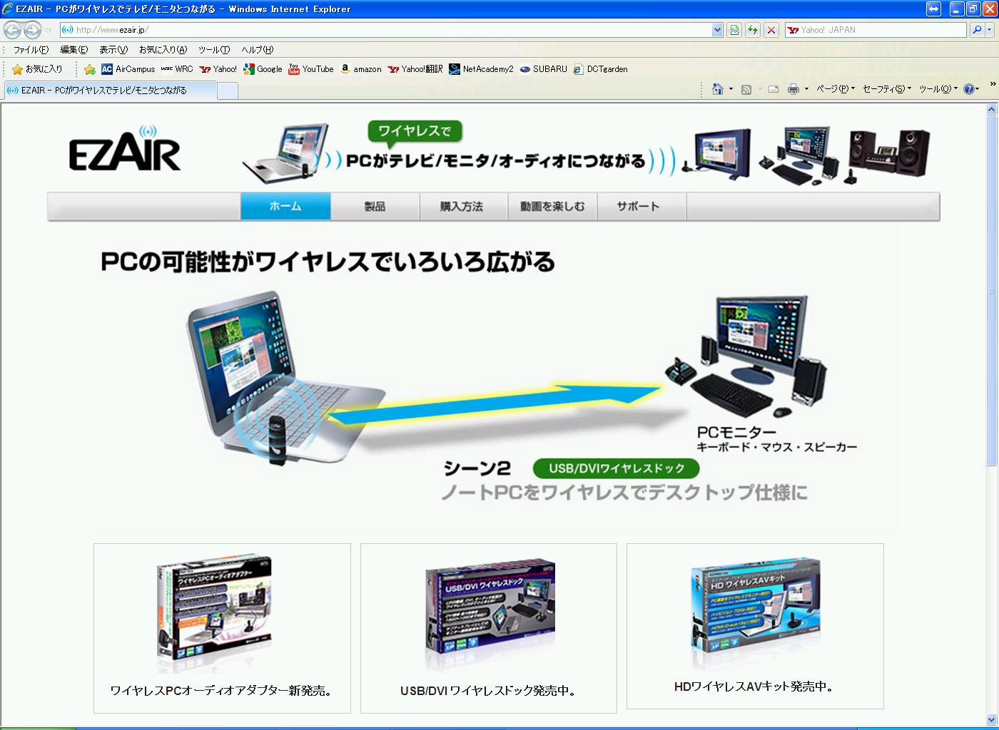EZR601AV_03.png