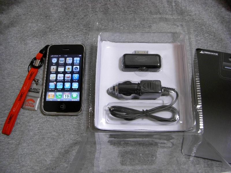 GH_iPod-FM_003.jpg