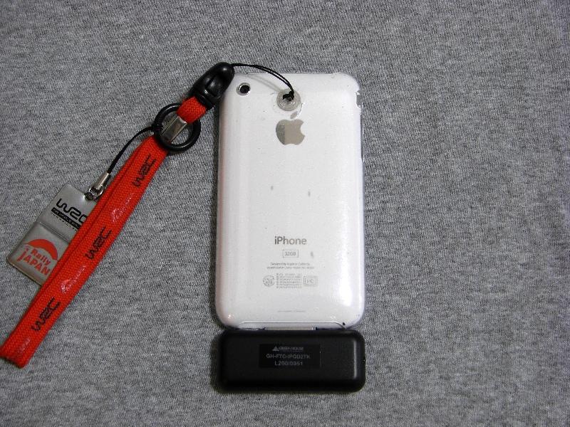 GH_iPod-FM_009.jpg