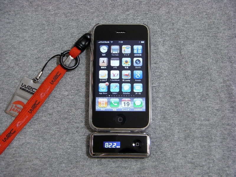 GH_iPod-FM_010.jpg