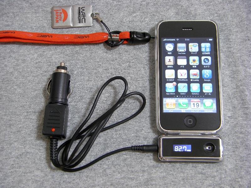 GH_iPod-FM_012.jpg