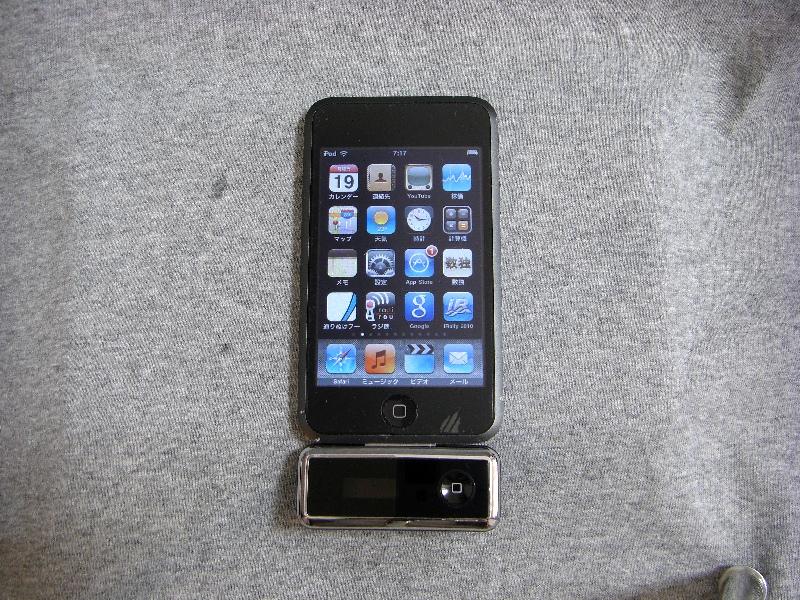 GH_iPod-FM_016.jpg