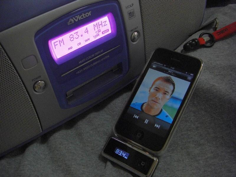 GH_iPod-FM_019.jpg