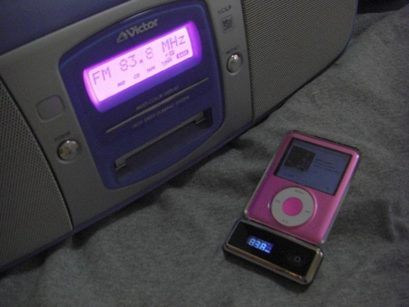 GH_iPod-FM_020.jpg