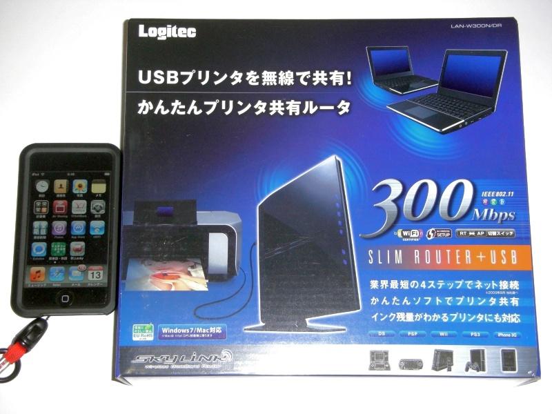 LAN-W300N_026.jpg