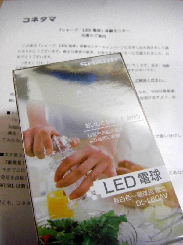 LED_001.jpg