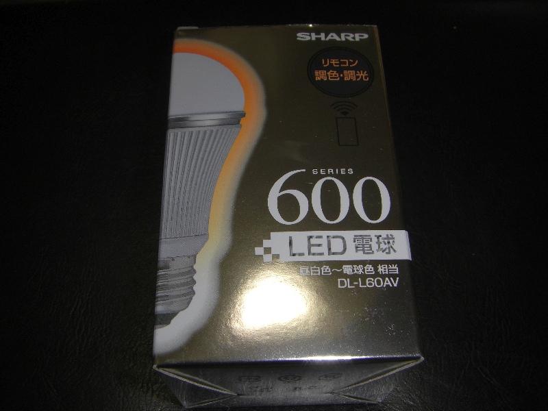 LED_006.jpg