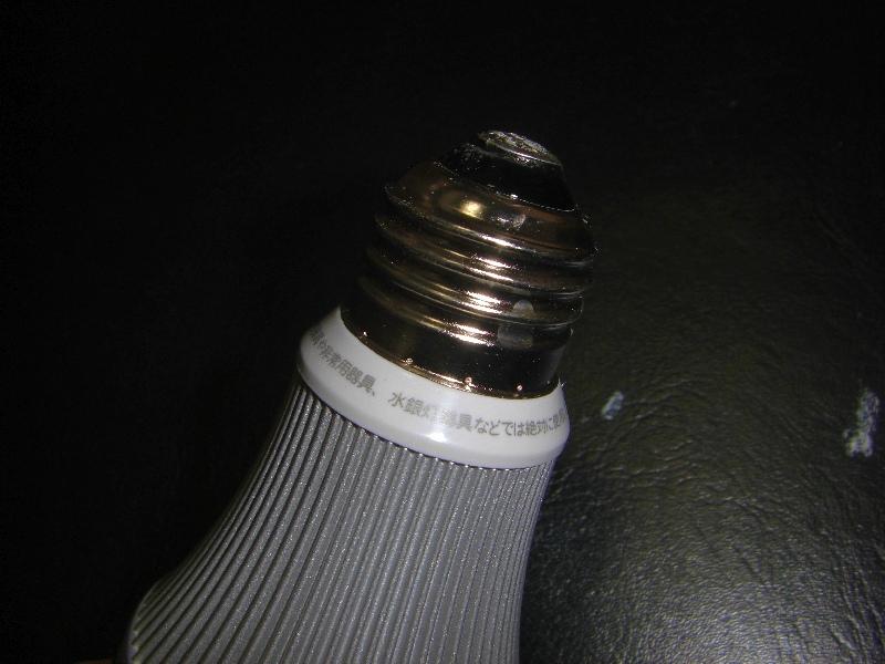 LED_020.jpg