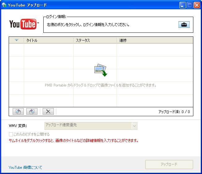 MHS-CM5_104.png