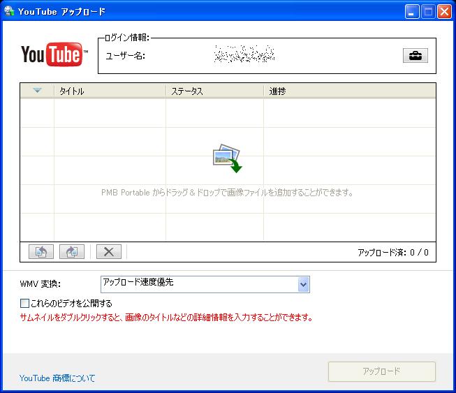 MHS-CM5_106.png
