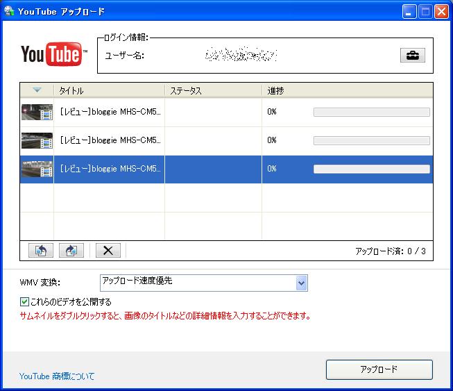 MHS-CM5_110.png