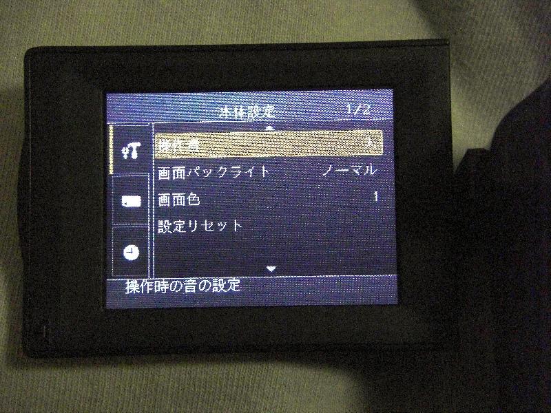MHS-CM5_218.jpg