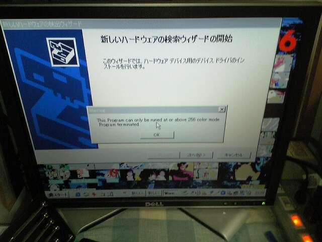 V90500731.JPG