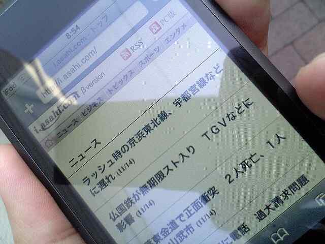 V90500791.JPG