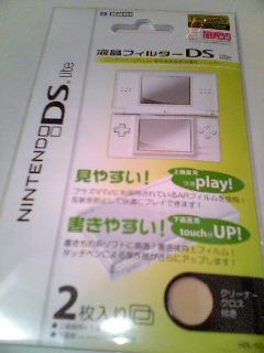 V90500961.JPG