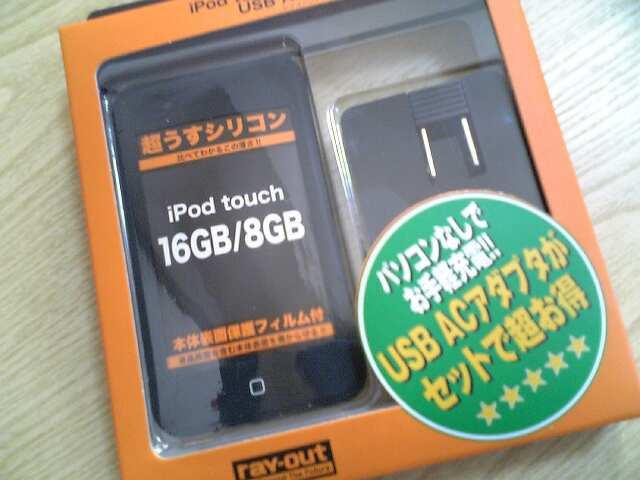 V90501411.JPG