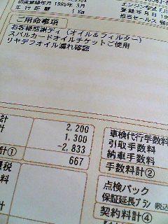 V90502911.JPG