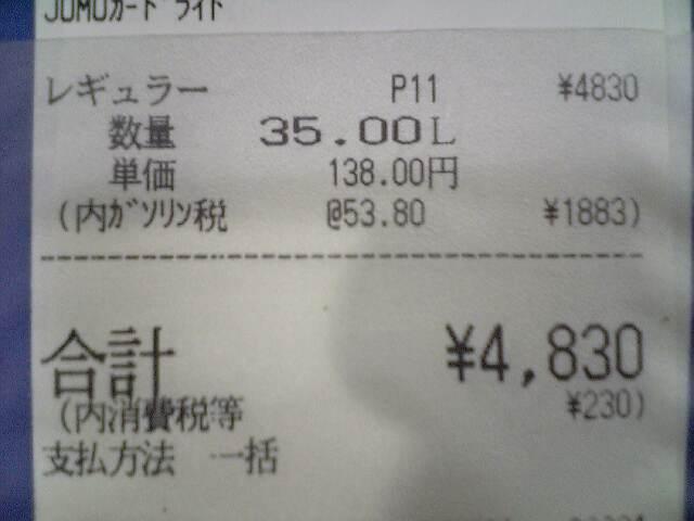 V90503221.JPG