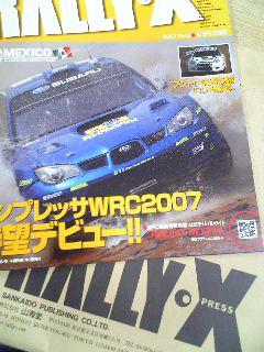 V90503281.JPG