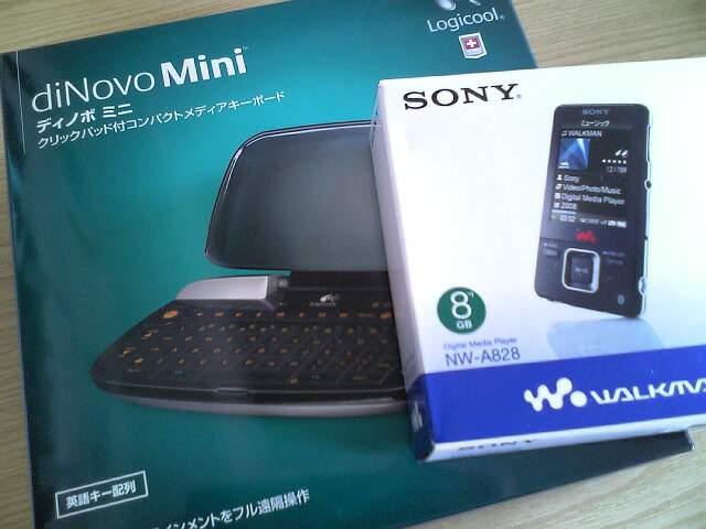 V90504511.JPG
