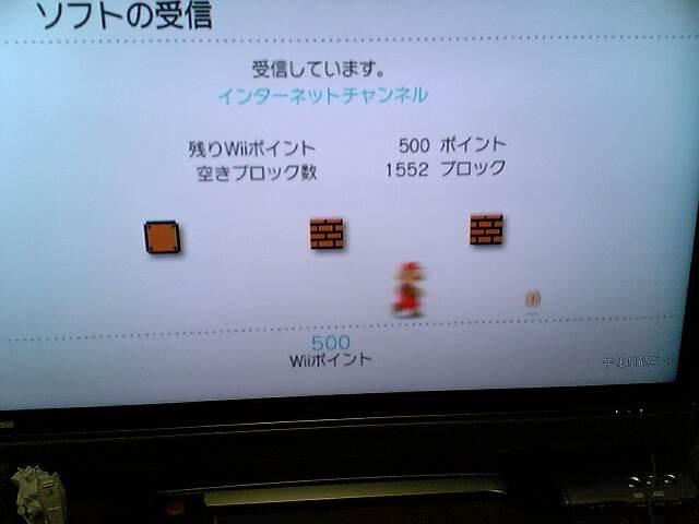 V90504661.JPG
