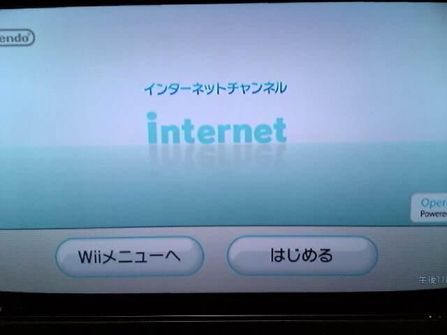 V90504681.JPG