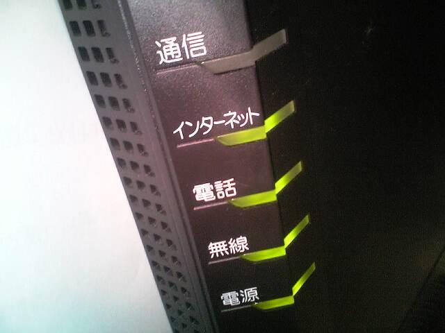 V90504801.JPG