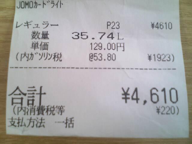 V90505661.JPG