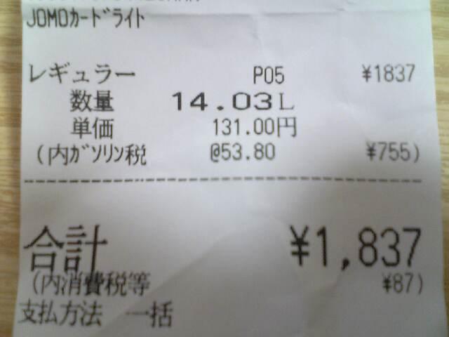 V90506201.JPG