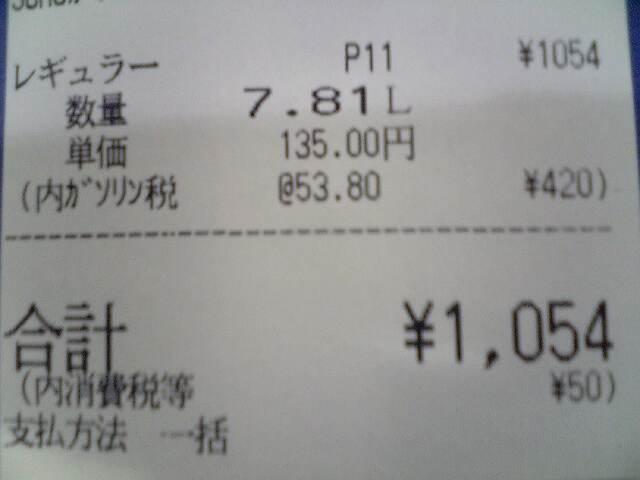 V90506481.JPG