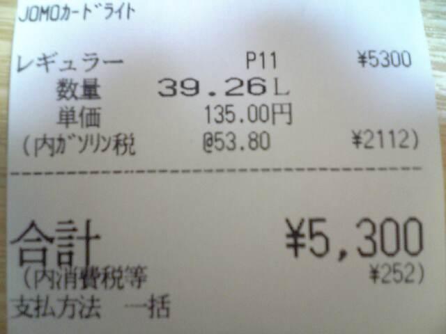 V90506631.JPG