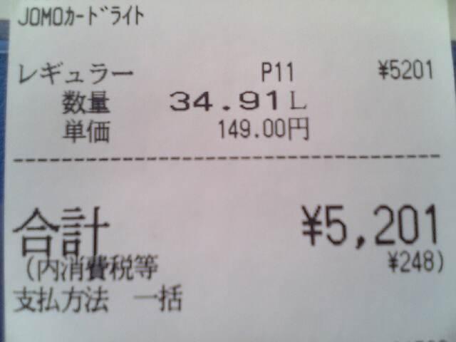 V90518791.JPG