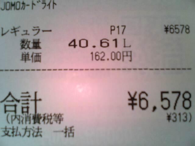 V90522021.JPG